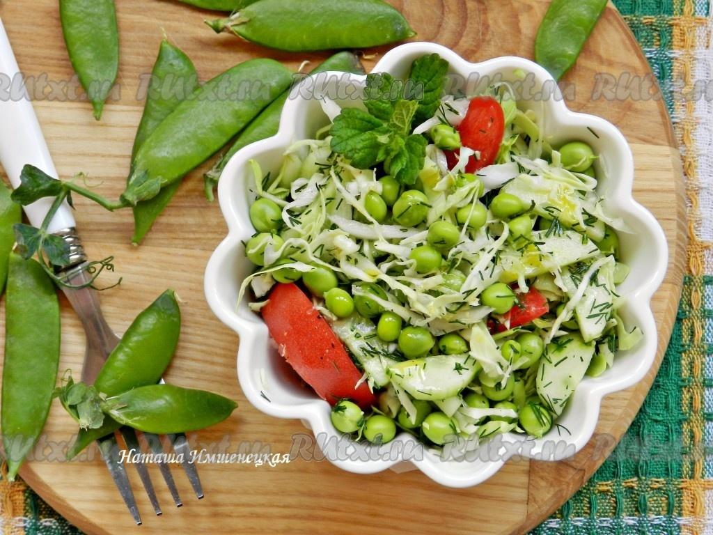 Салат свежего зеленого горошка рецепт с