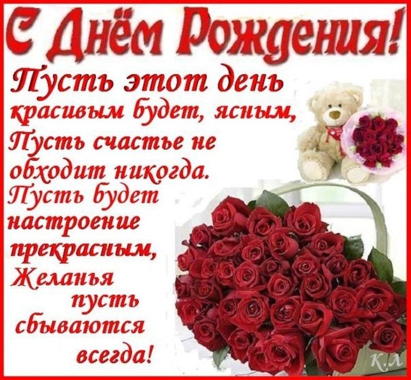 Поздравление с днем рождения женщину в почтенном возрасте
