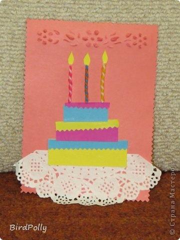 Как сделать аппликацию с днем рождения из бумаги