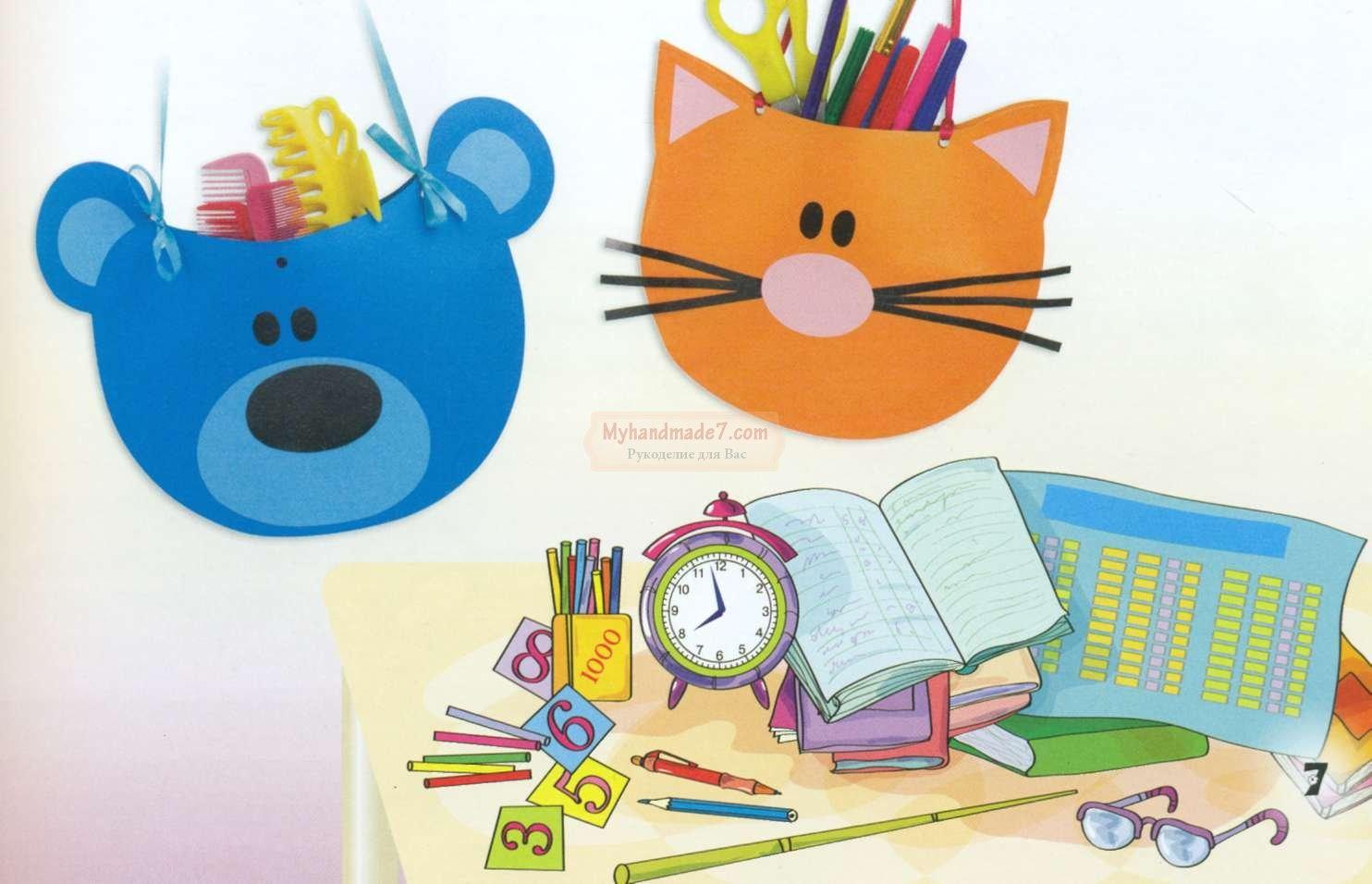 Поделки из бумаги с детьми своими руками