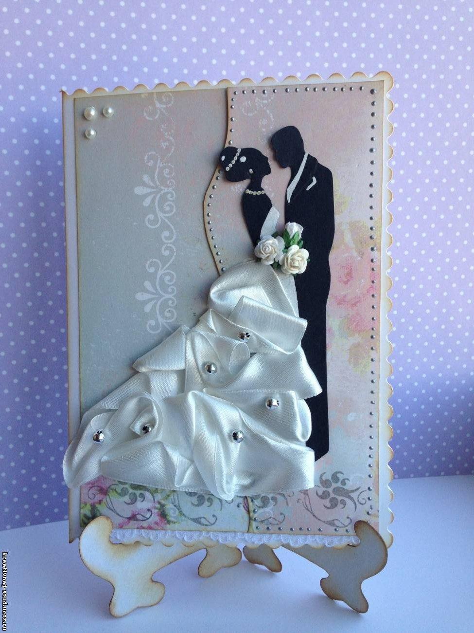 Открытка у свадьбе своими руками