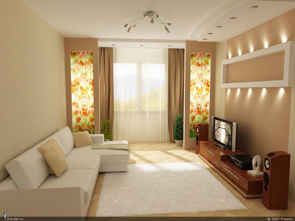 Дизайн зала 17 кв.м в квартире