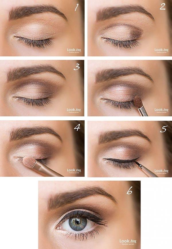Дневной макияж инструкция