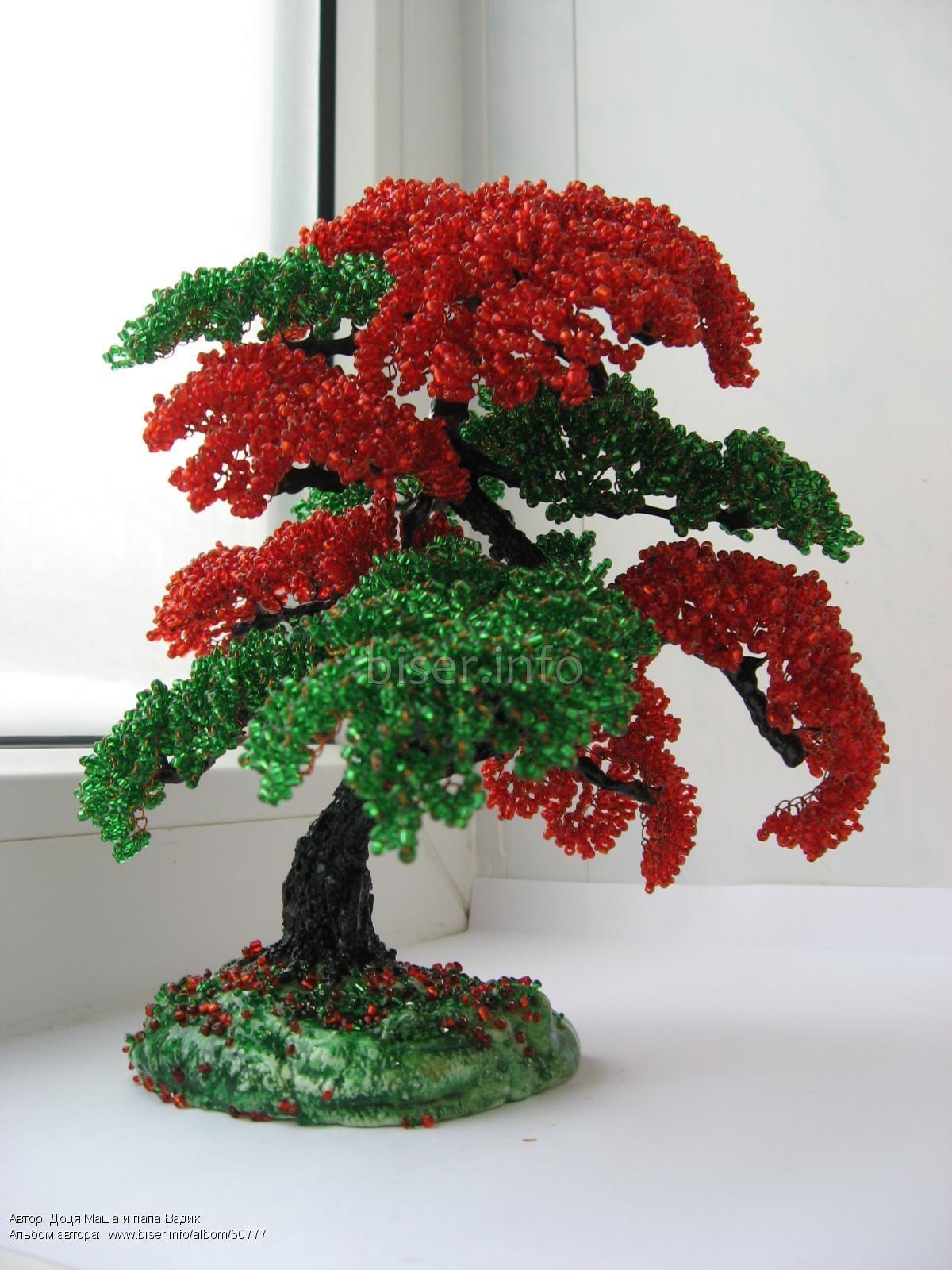 Дерево из зеленого бисера мастер класс с пошаговым фото