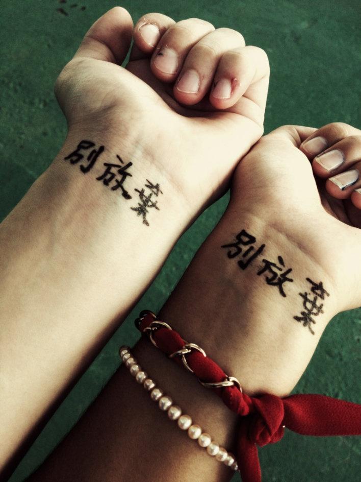 Тату на руке для девушек иероглифы