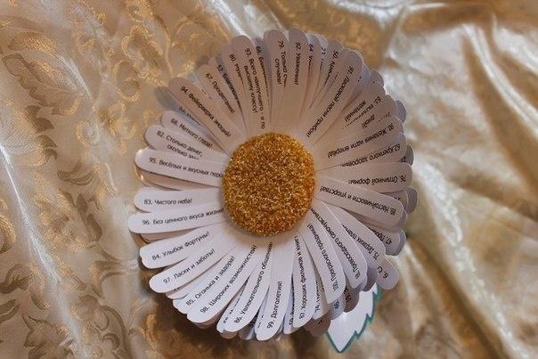 Как сделать цветок из желаний