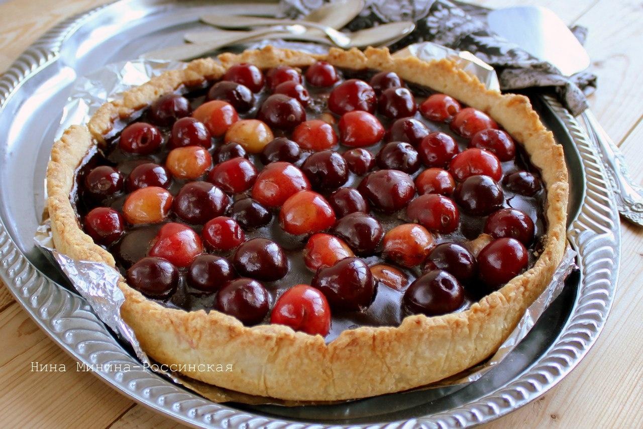 Рецепт фруктовых пирогов с