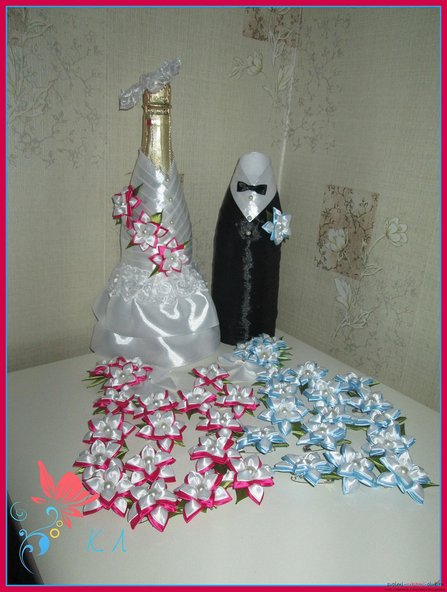 Подарок на свадьбу своими руками фото из денег