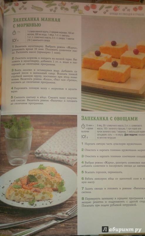 Простые рецепты на каждый день пошагово с фото