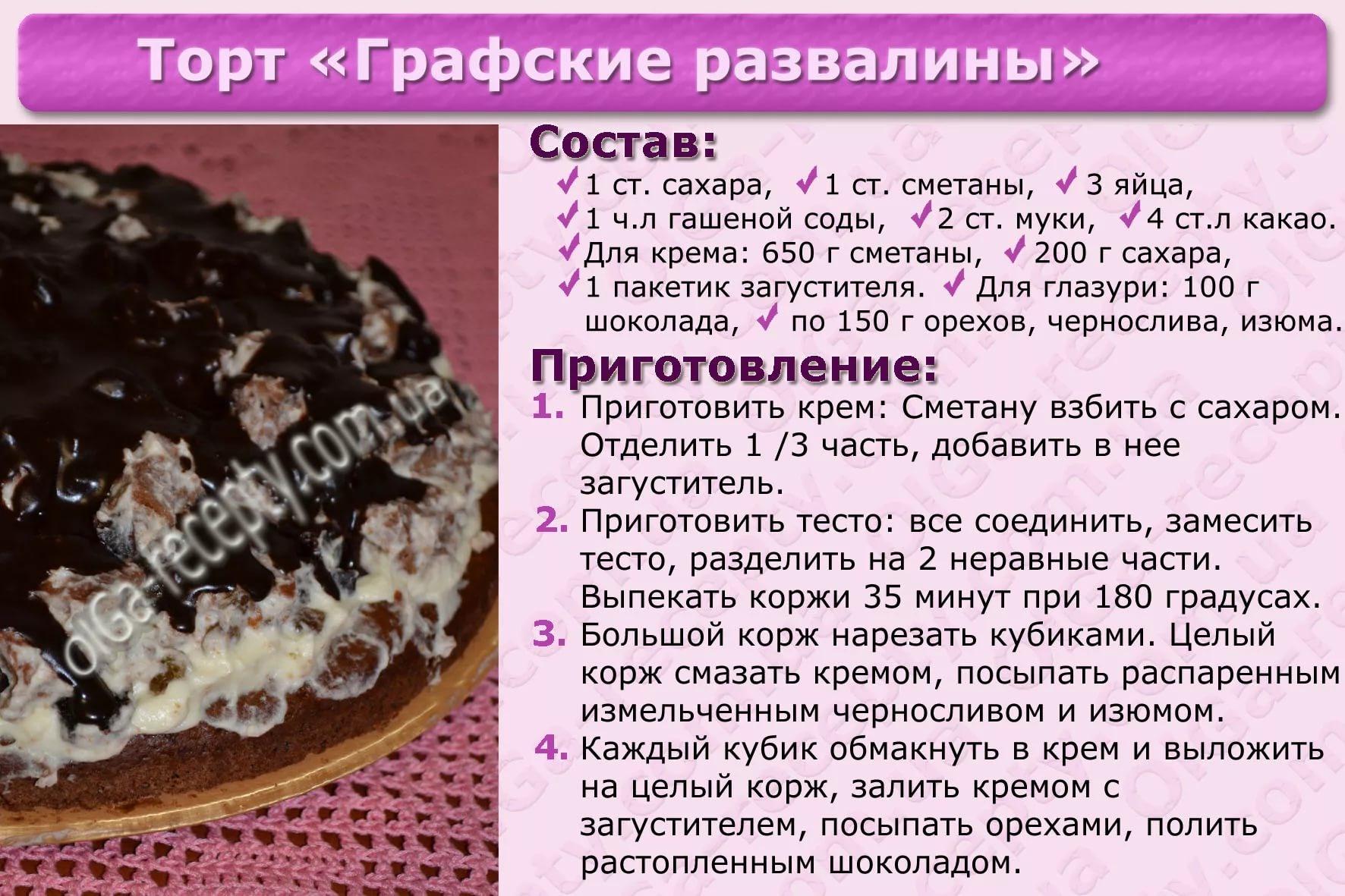 Торт бисквитный рецепт с с сметанным кремом рецепт с пошагово