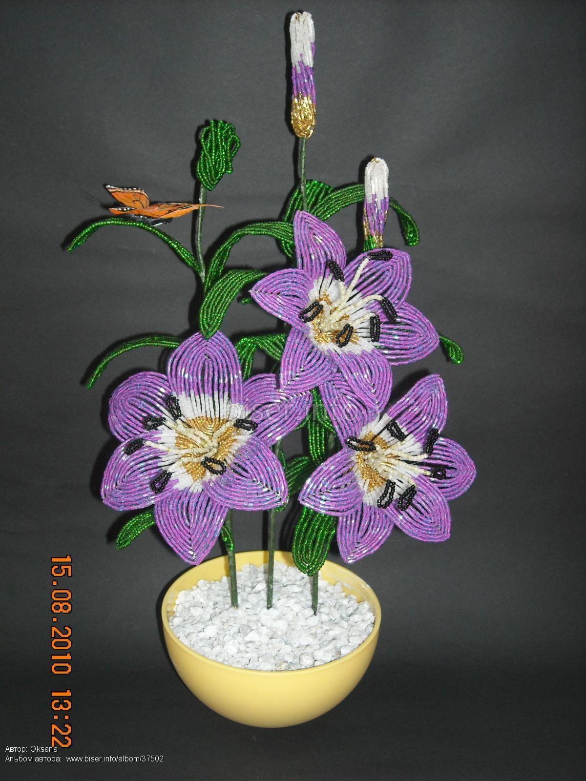 Синяя лилия из бисера мастер класс с пошаговым фото