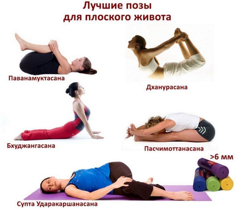 Убрать живот в домашних условиях женщине упражнения