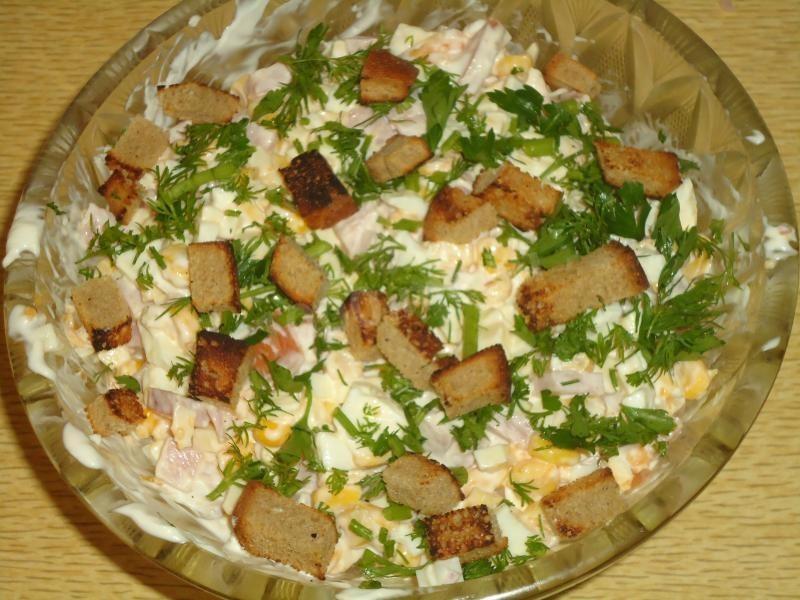 Рецепты салатов с простые и вкусные и недорогие
