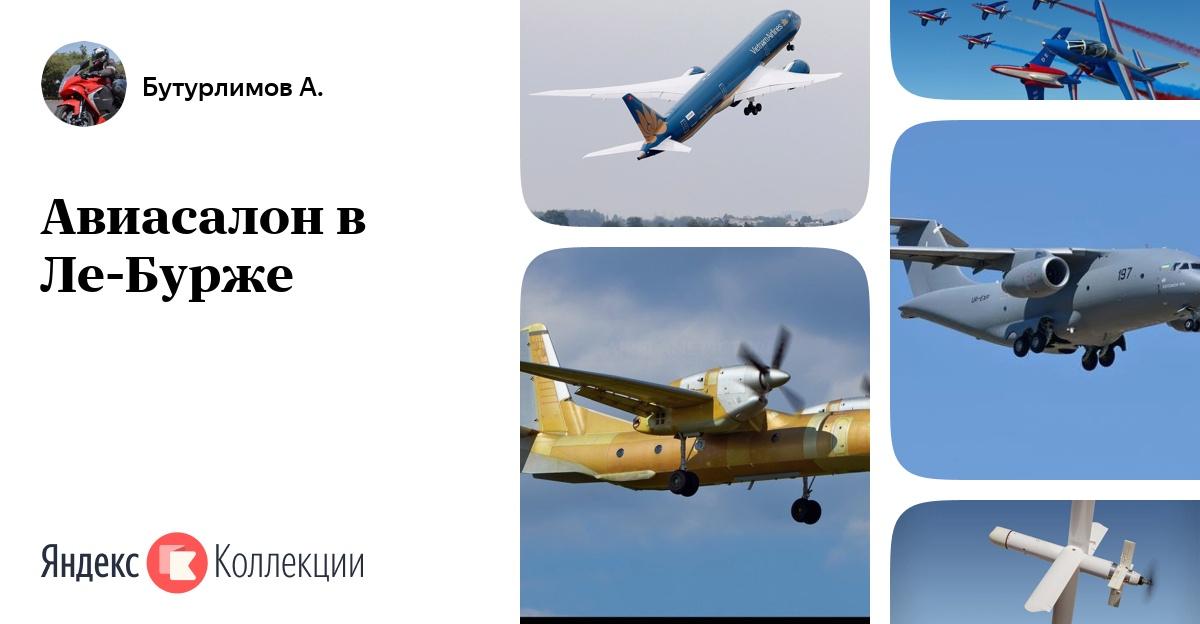 Дешевые авиабилеты из Бербанка в ЛаКросс  цены на билеты