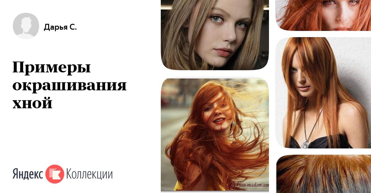 Салон красоты КОКО на Пролетарской