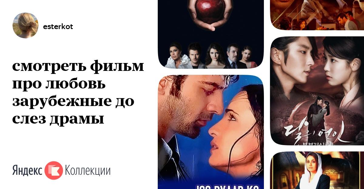 Пятигорск зарубежные книги о любви до слез виной очень сильный
