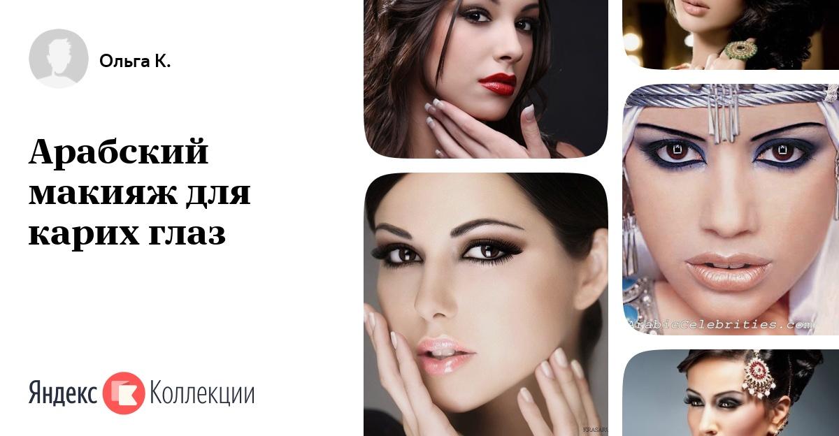 Макияж для карих глаз  100 фото Как сделать макияж для