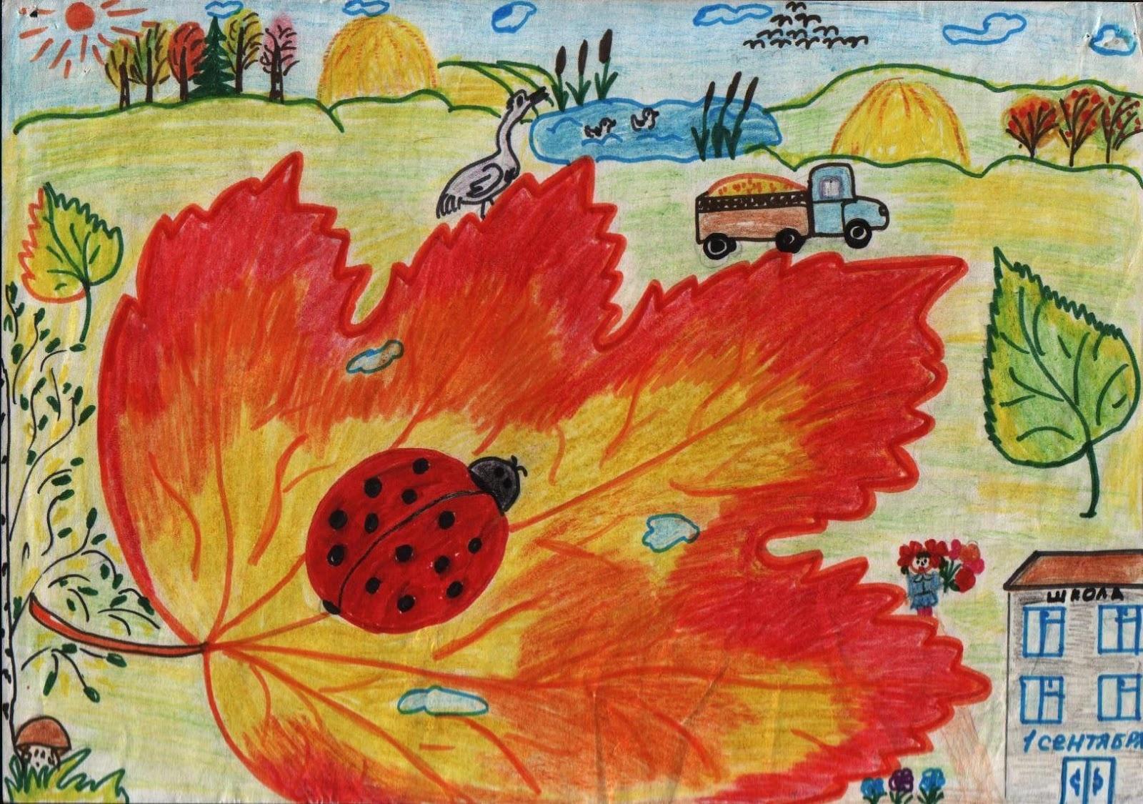 Нарисовать рисунок на тему осень в моем городе 5
