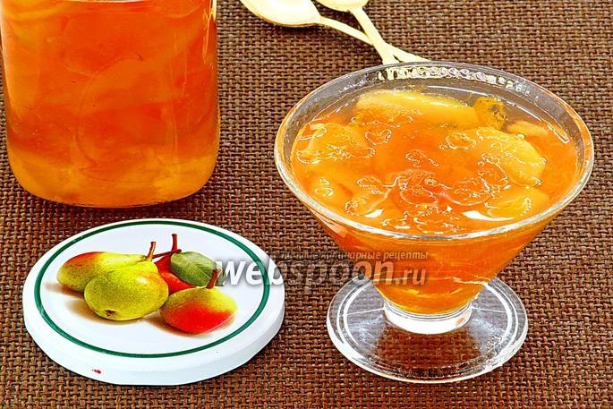 многих варенье из груш с апельсинами предлагаем