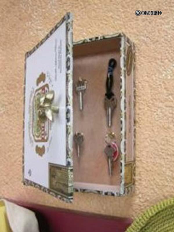 Ключница коробка своими руками