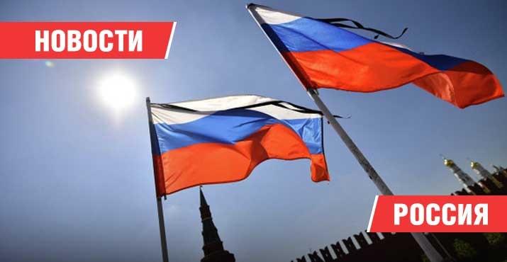 Вспоминаем 2016й главные события года в мире и в России