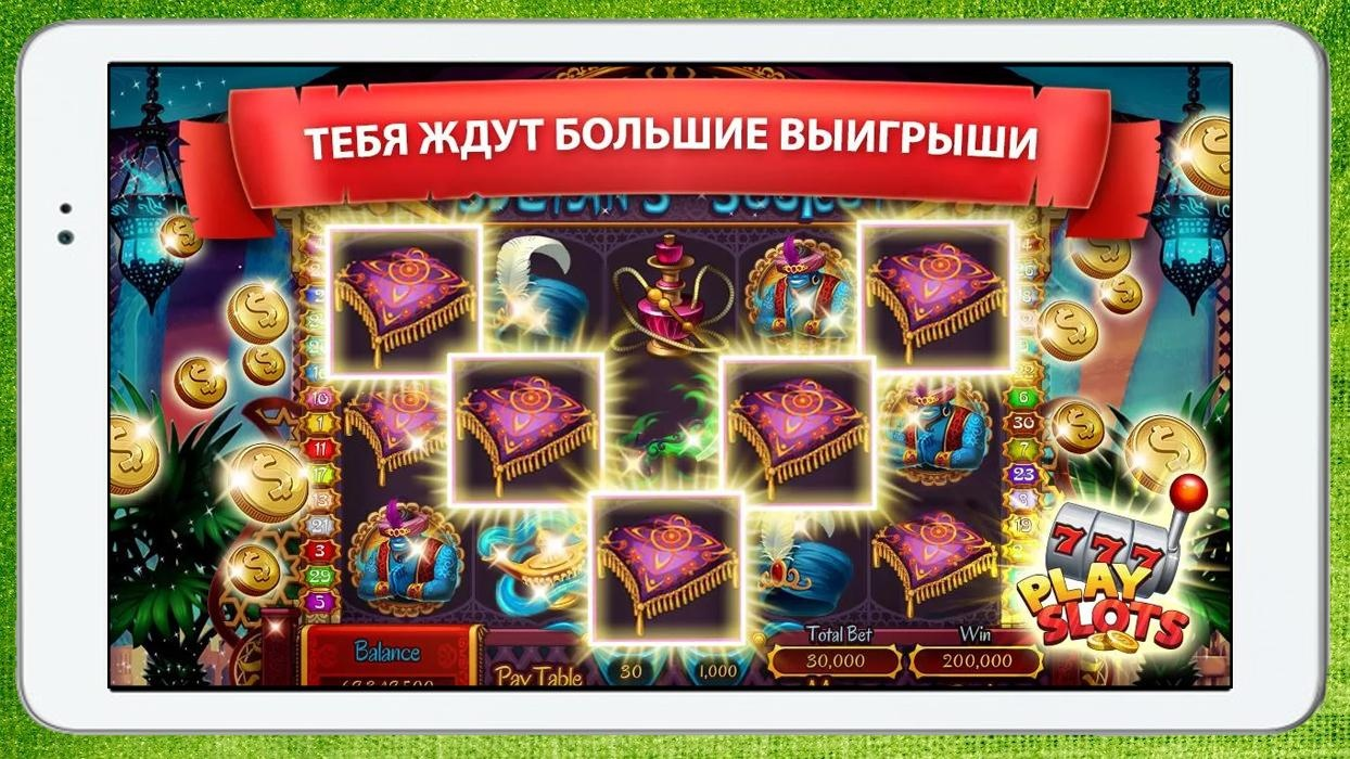 kazino-vulkan-igri-nastolnie