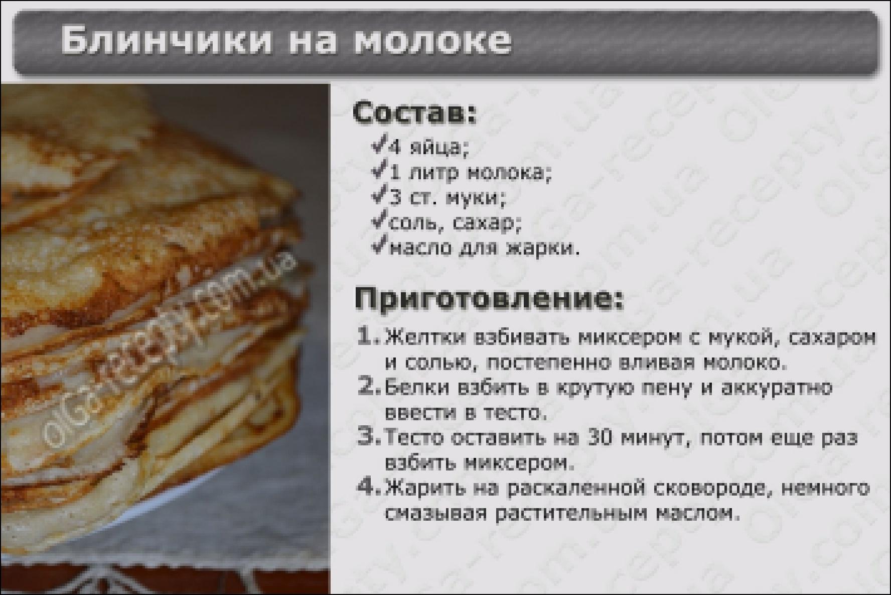 Готовим дома Кулинария Рецепты Салаты  Главная страница