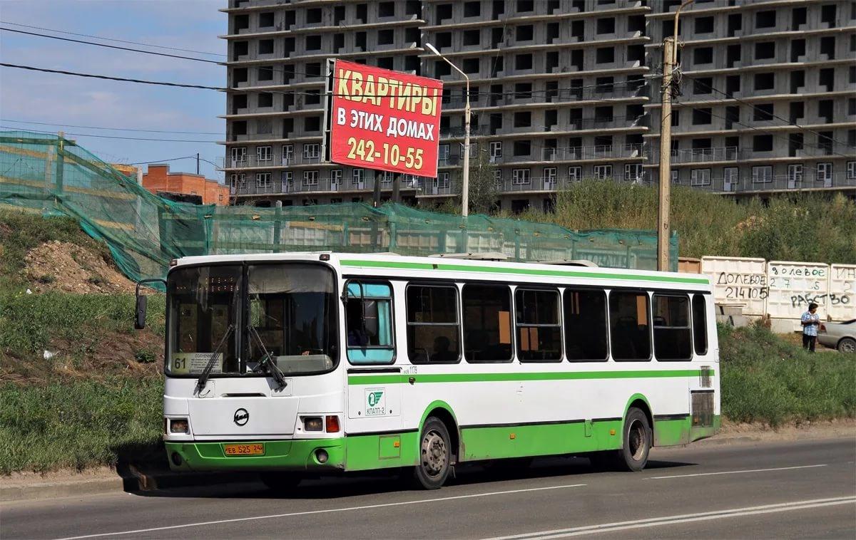 Новости 61 автобус маршрут красноярск как эффективный базовый