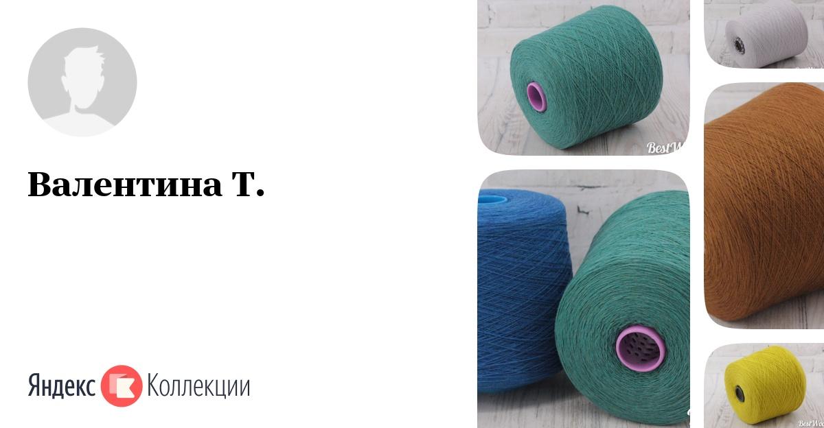 lgValuhka на Яндекс.Коллекциях