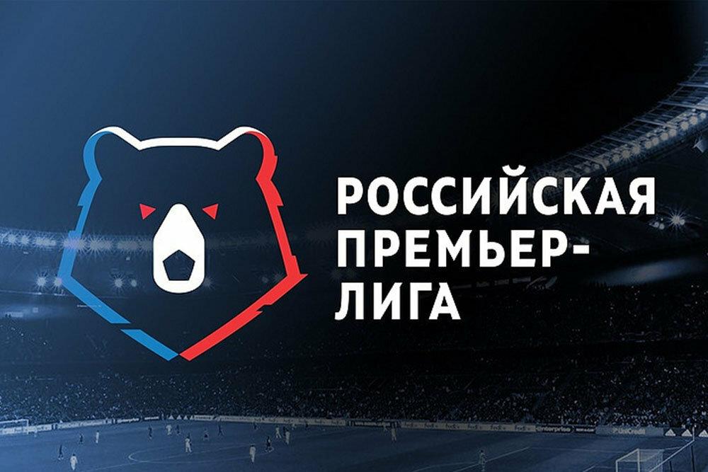 Логотип Российской Премьер-лиги