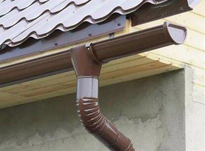 трубы для слива воды с крыши