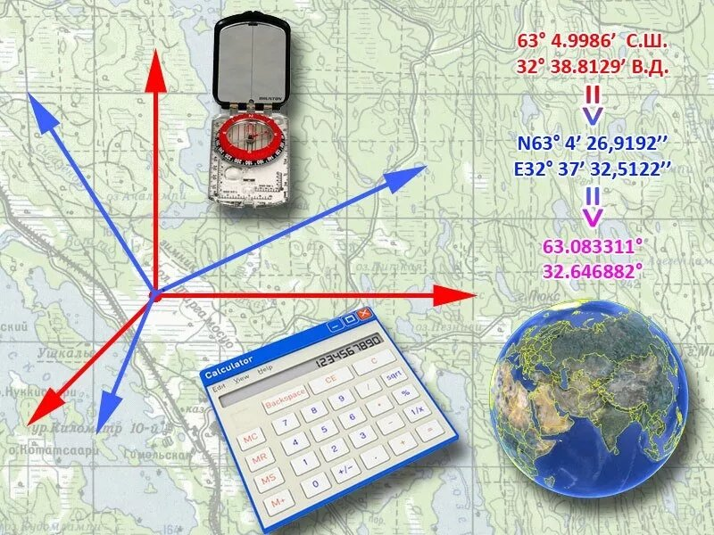 Подключение к компьютеру - изображение 22