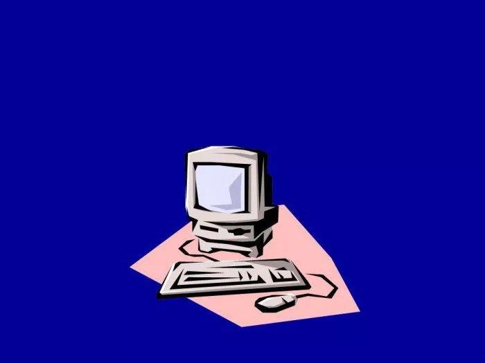 Программный принцип работы компьютера