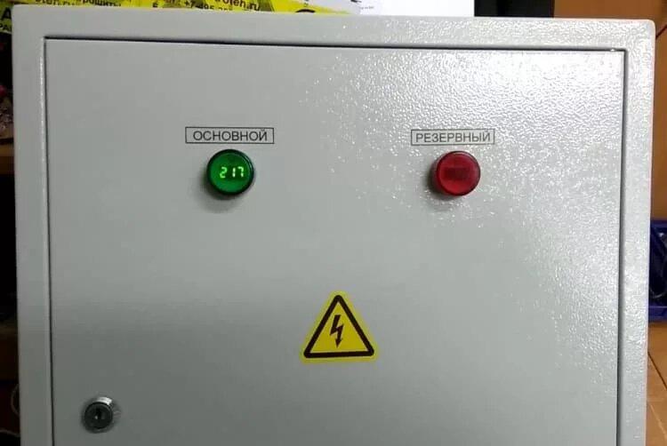 Что такое автоматический ввод резерва и как работает АВР? - фото 1