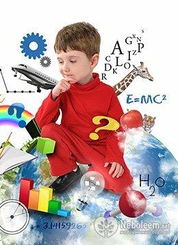Принципы работы с детьми