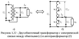 Автотрансформатор принцип работы