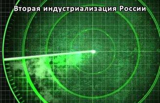 Фазированная антенная решетка принцип работы - изображение 20