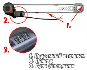 Установки электростеклоподъемников на ВАЗ-2109 с их последующим подключением - фотография 6