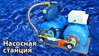 Принцип работы скважинного насоса - фото 104