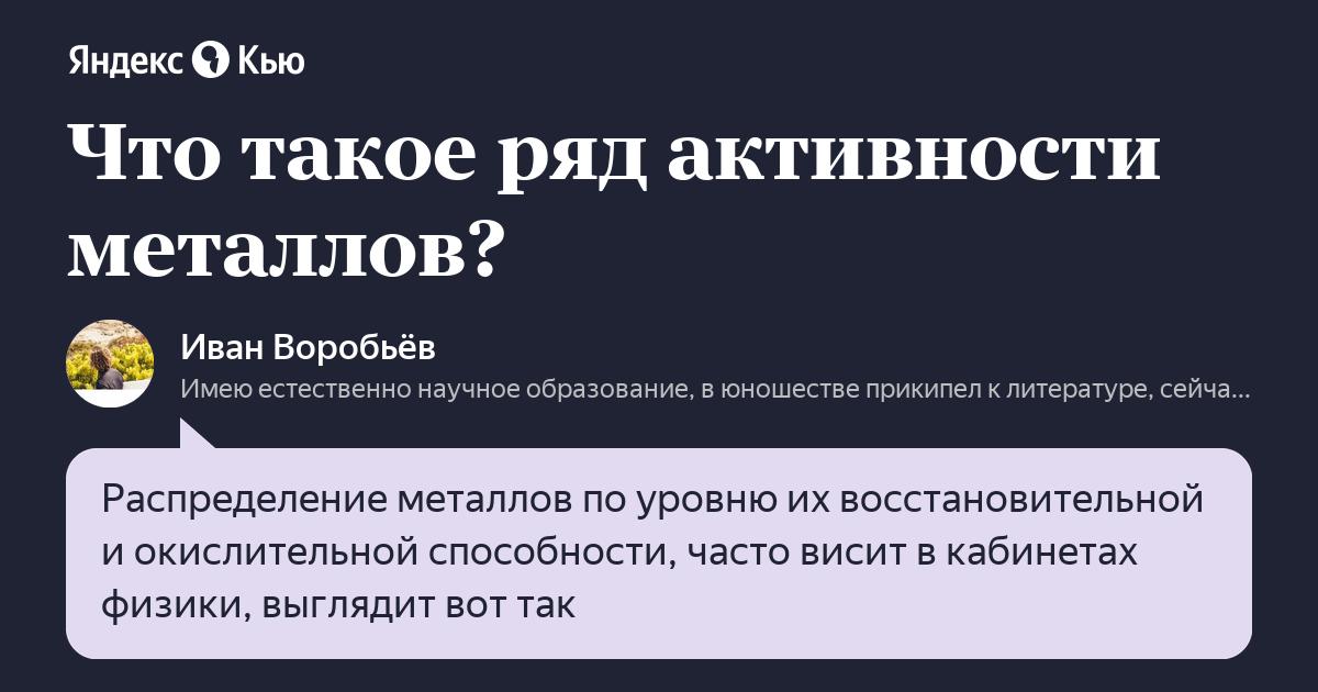 Поведенческие факторы яндекс Тогучин сайты реферальных ссылках