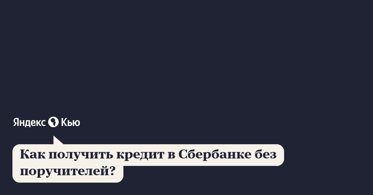 займ 50 000 рублей срочно москва