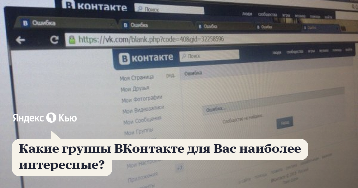 Порно Геев Школьников Вк