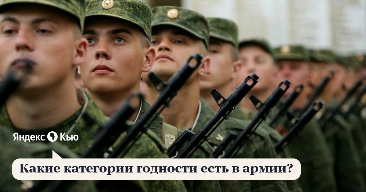 Артериальная гипертензия (1 и 2 степени) берут ли в армию ...