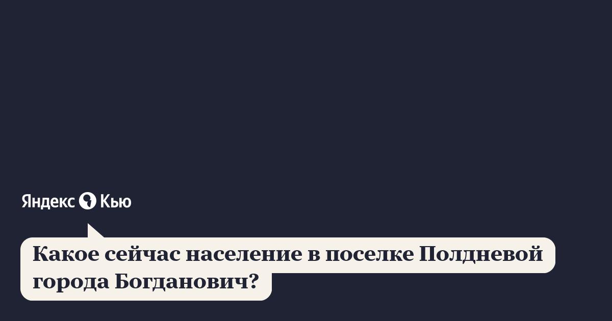 Раскрутка сайта Богданович сайты для создания сайтов e publish