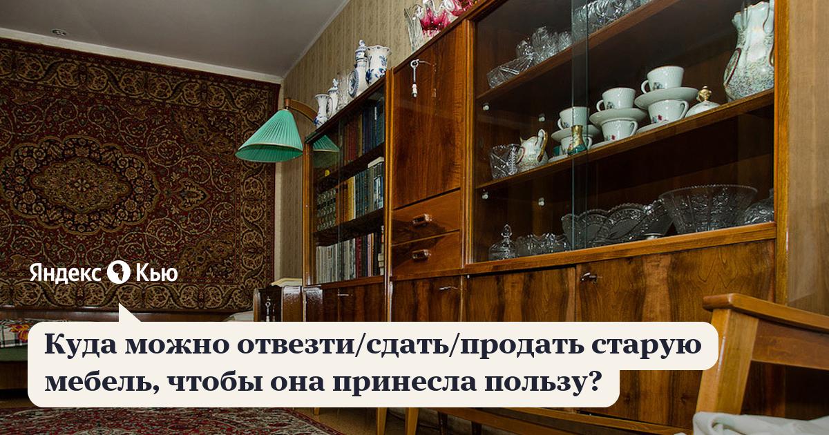 Ответы Mail.ru: Куда можно сдать большое количество меда ...