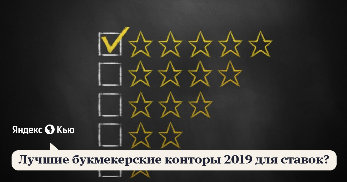 Узнайте, какие букмекерские конторы предлагают ставки на спорт в Украине, как выбрать надежную и выгодную бк, где хорошие коэффициенты и минимум проблем с выводом средств.Подробнее читайте на сайте Bet On.