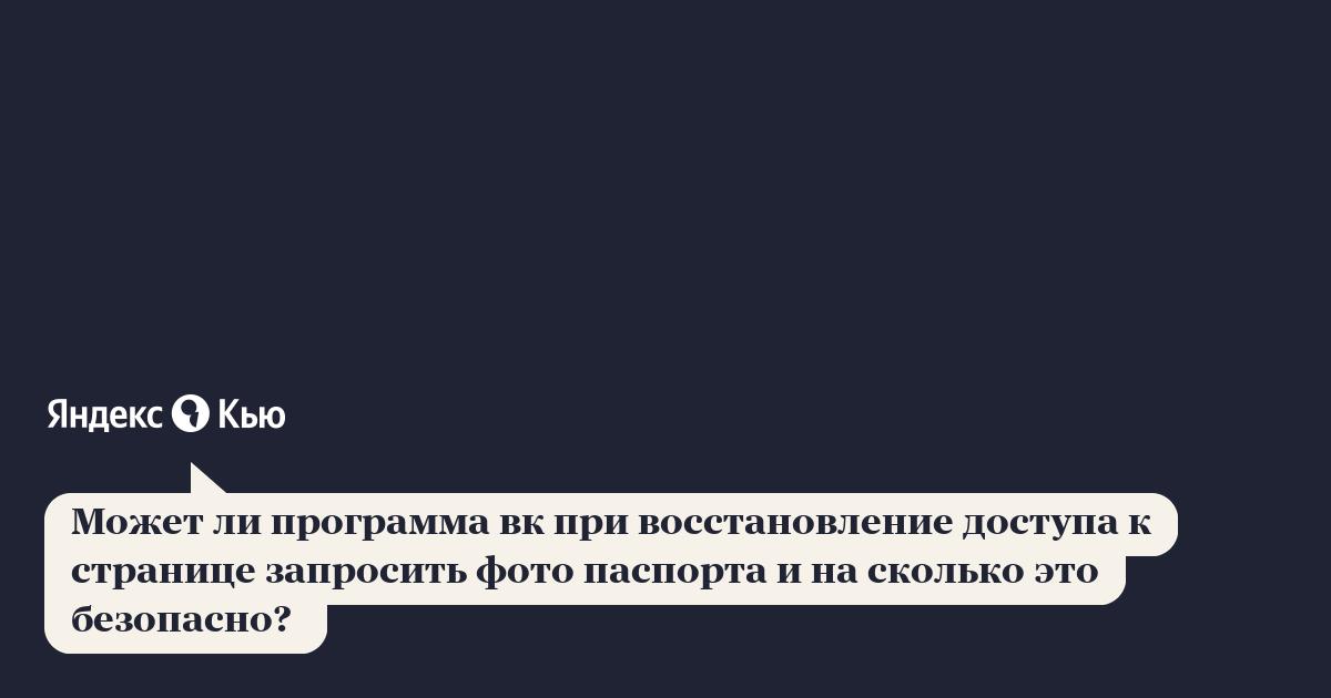 Музыкальное Порно Видео Вконтакте