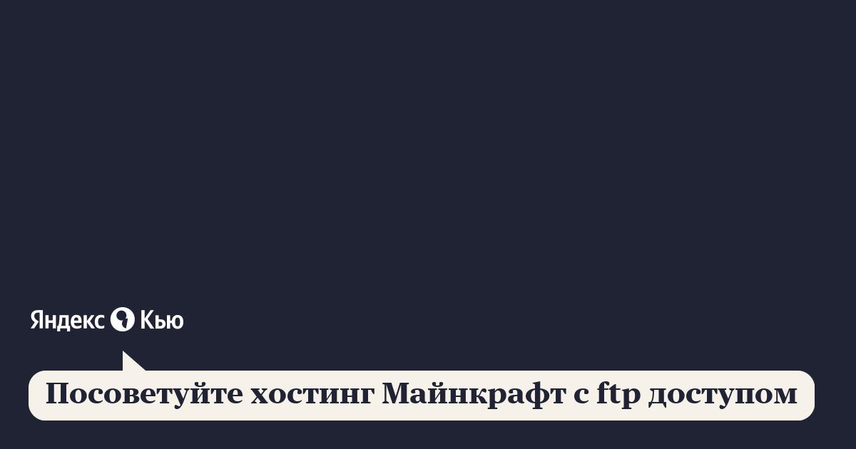 dedicated server в беларуси