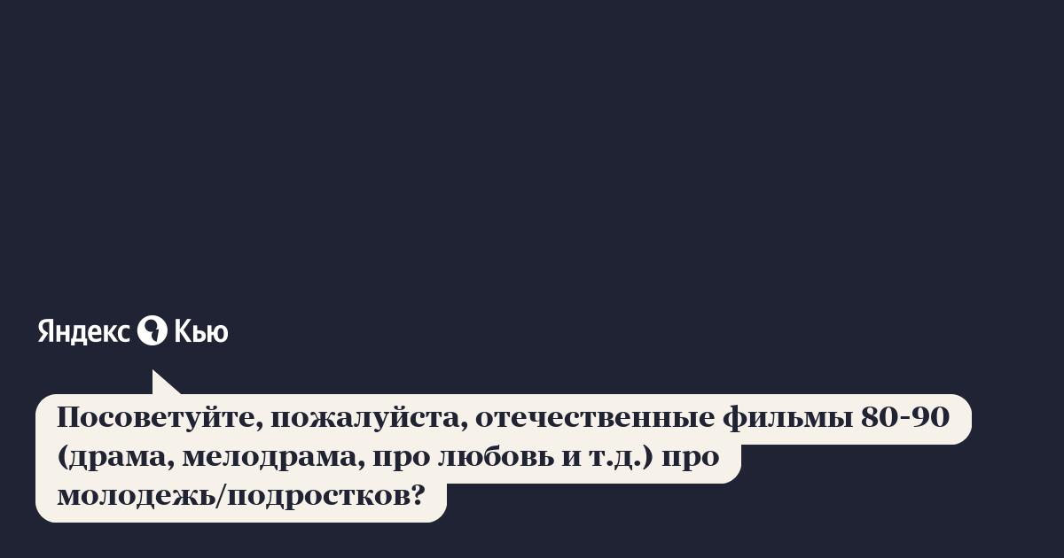 Дает Молодежь Русское Порно Подростков