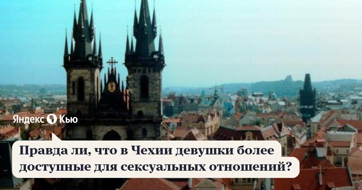Провинции чехии дом в паланге
